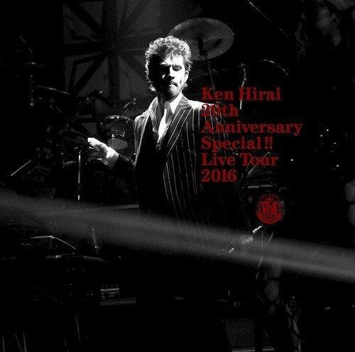 [TV-SHOW] 平井堅 – Ken Hirai 20th Anniversary Special!! Live Tour 2016 (2016/05/08)