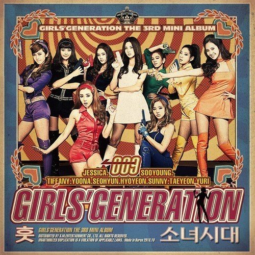 Hoot Girls Generation Mp3