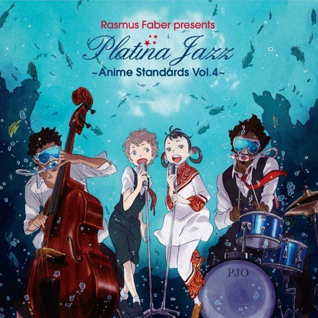 VA – Rasmus Faber Presents Platina Jazz – Anime Standards Vol. 4 [FLAC / 24bit Lossless / WEB] [2013.06.19]
