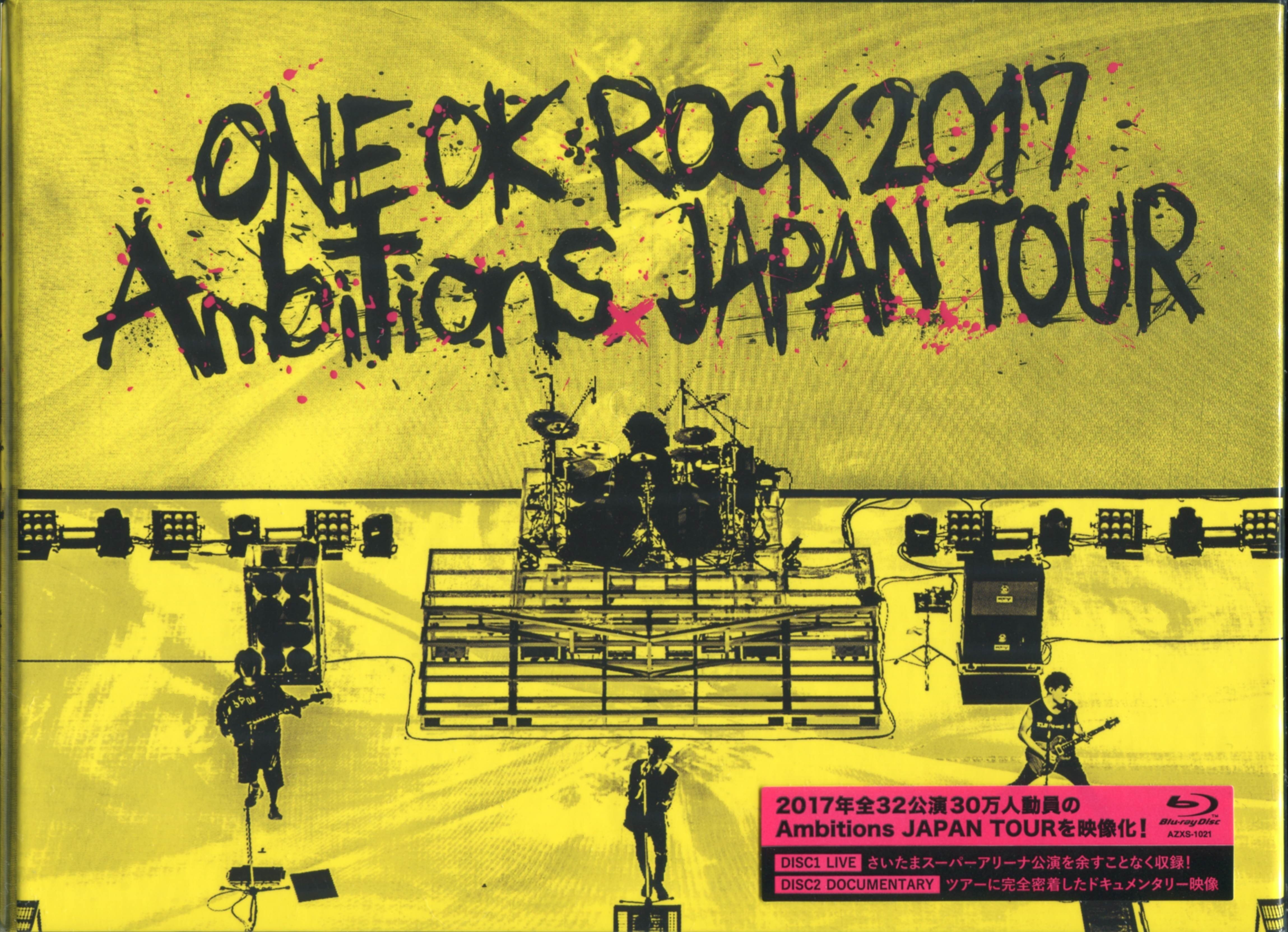 One ok rock discography (2006 2017) ( rock) download for.