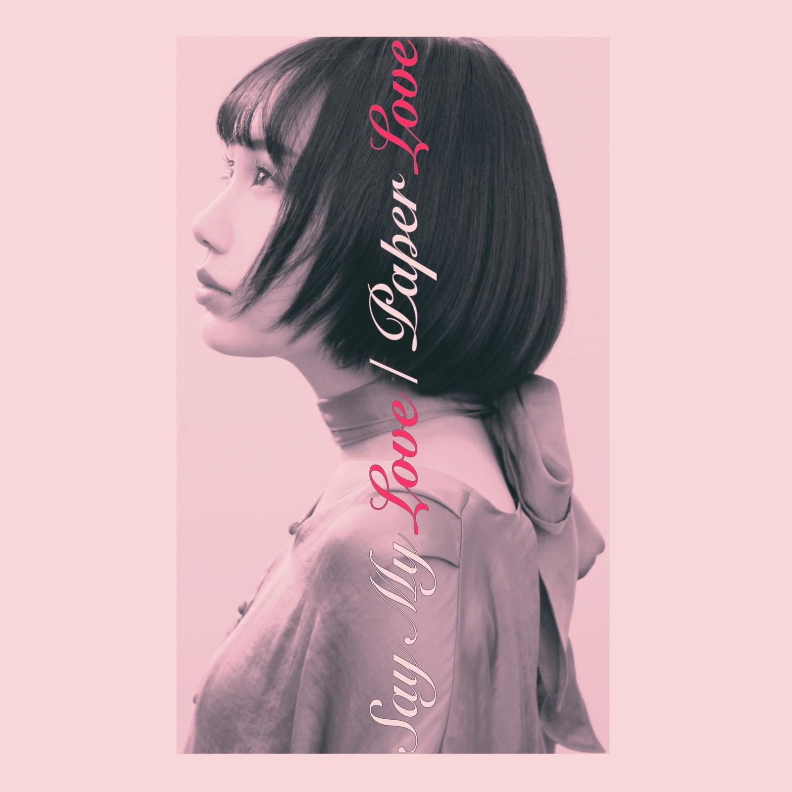 Nanami (ななみ) – Say My Love ⁄ Paper Love [FLAC / WEB] [2020.03.28]