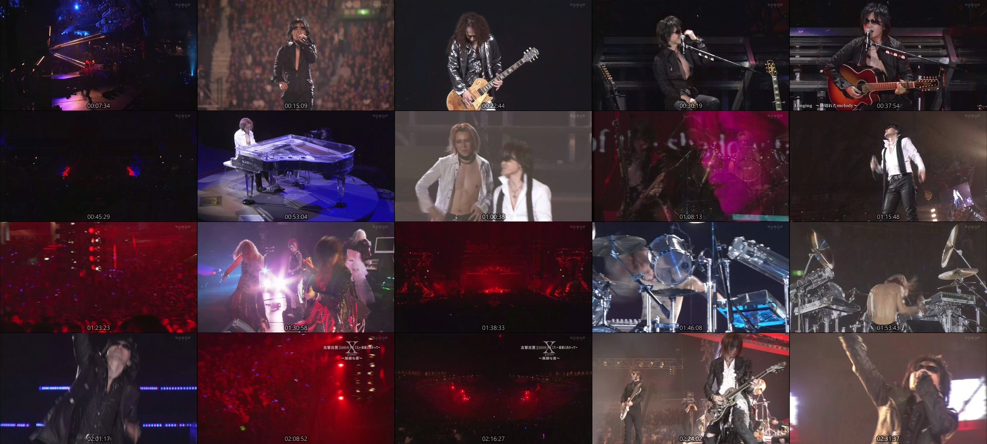 X JAPAN – X JAPAN to resume its attack in 2008 I.V. ~towards destruction~ / ~Night of Madness~ (WOWOW Live 2020.09.10)